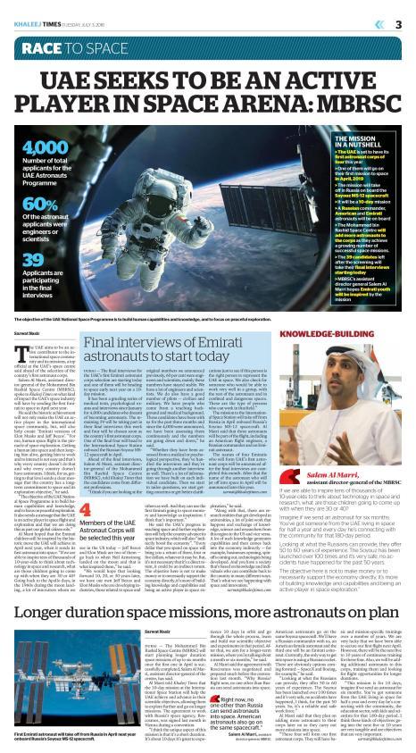 Al Marri Interview