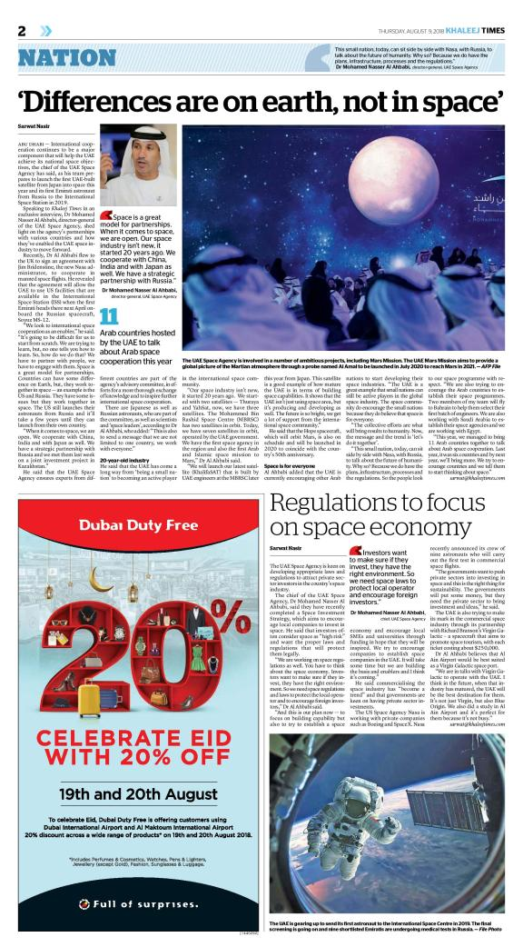 Exclusive interview with DG of UAE Space Agency-page-001
