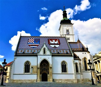 A government building in Zagreb, Croatia
